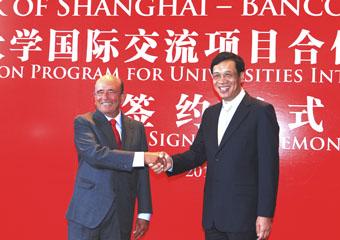 Alliance entre Santander et Bank Of Shanghai