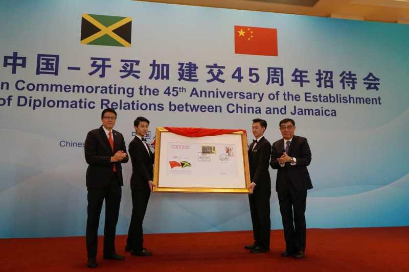 Les relations Jamaïque- Chine mèneront inévitablement vers la BRI.