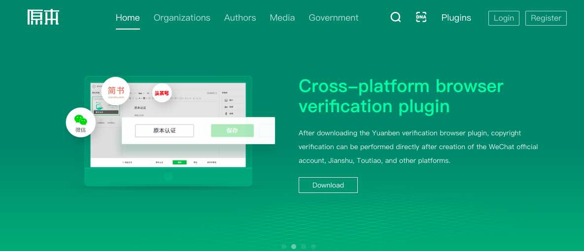 Une «Blockchain» pour sécuriser les données des routes maritimes de la soie