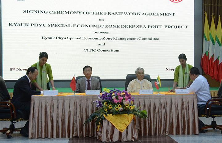 Bientôt un accès direct au golfe du Bengale pour la Chine ?