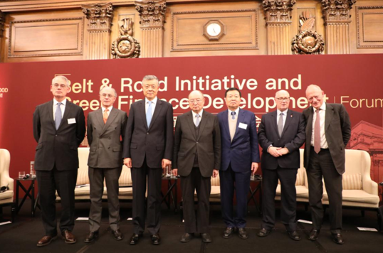 Forum sur le développement de la finance verte et la construction de la «Belt and Road» s'est tenu à Londres