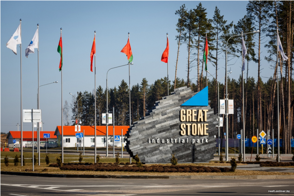 #8 Parc industriel sino-biélorusse « Great Stone »