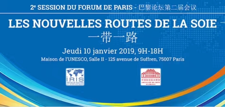 Retour sur la 2ème session du Forum parisien «la Ceinture et la Route», au siège de l'UNESCO