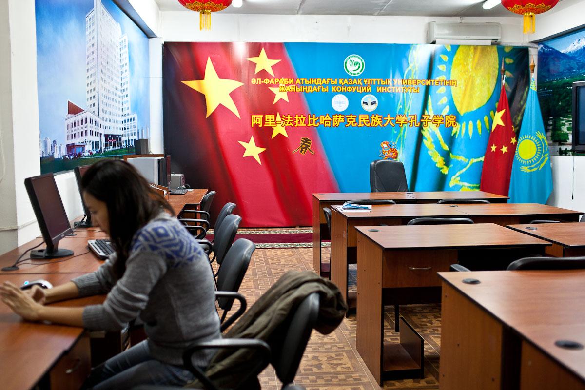 Chine et Asie Centrale: Renforcement de la coopération internationale à travers l'enseignement