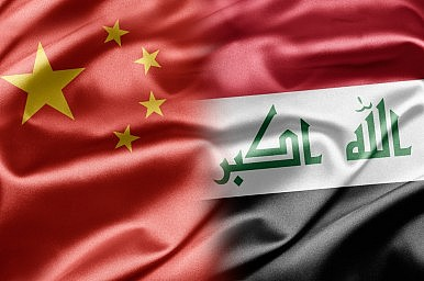 L'Irak entend tirer profit de la BRI grâce à une participation active