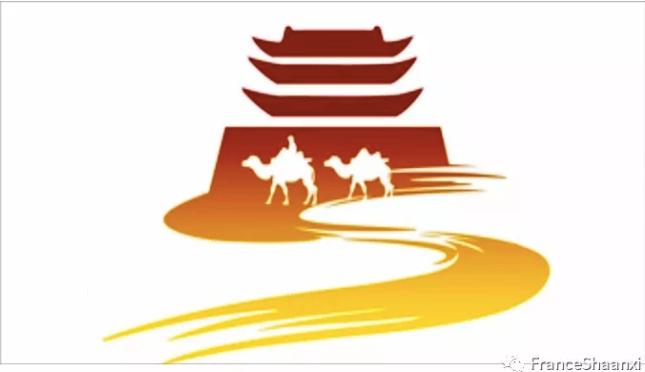 Evénement: Shaanxi et la Route de la Soie