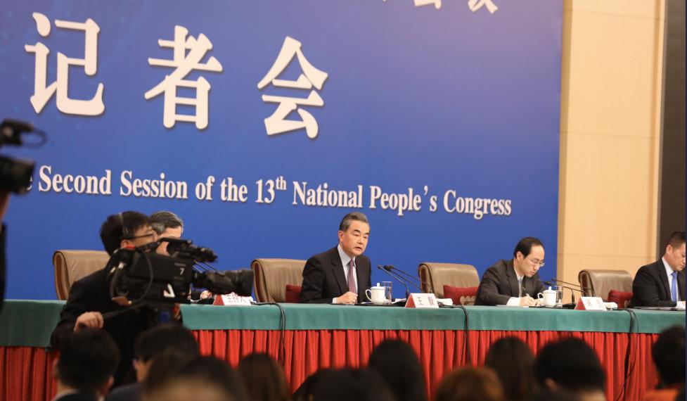 Conférence de presse de Wang Yi