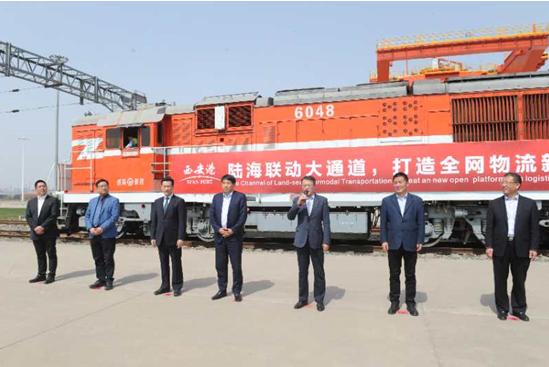 Xi'an au coeur du fret intermodal terre-mer