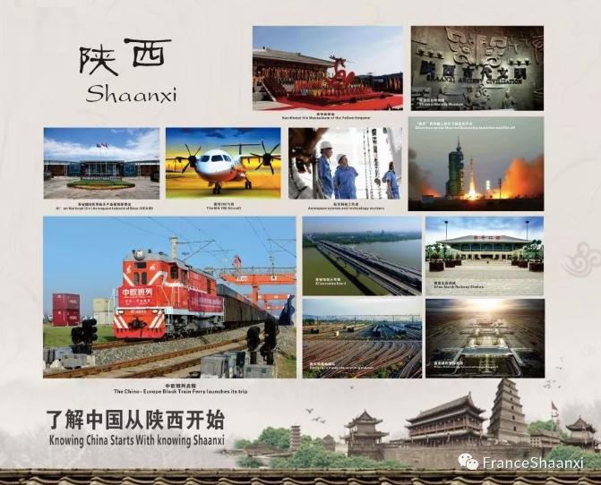 Focus sur le Shaanxi avec l'association France-Shaanxi