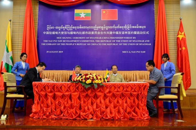 Un projet forestier sino-birman pour la rentrée