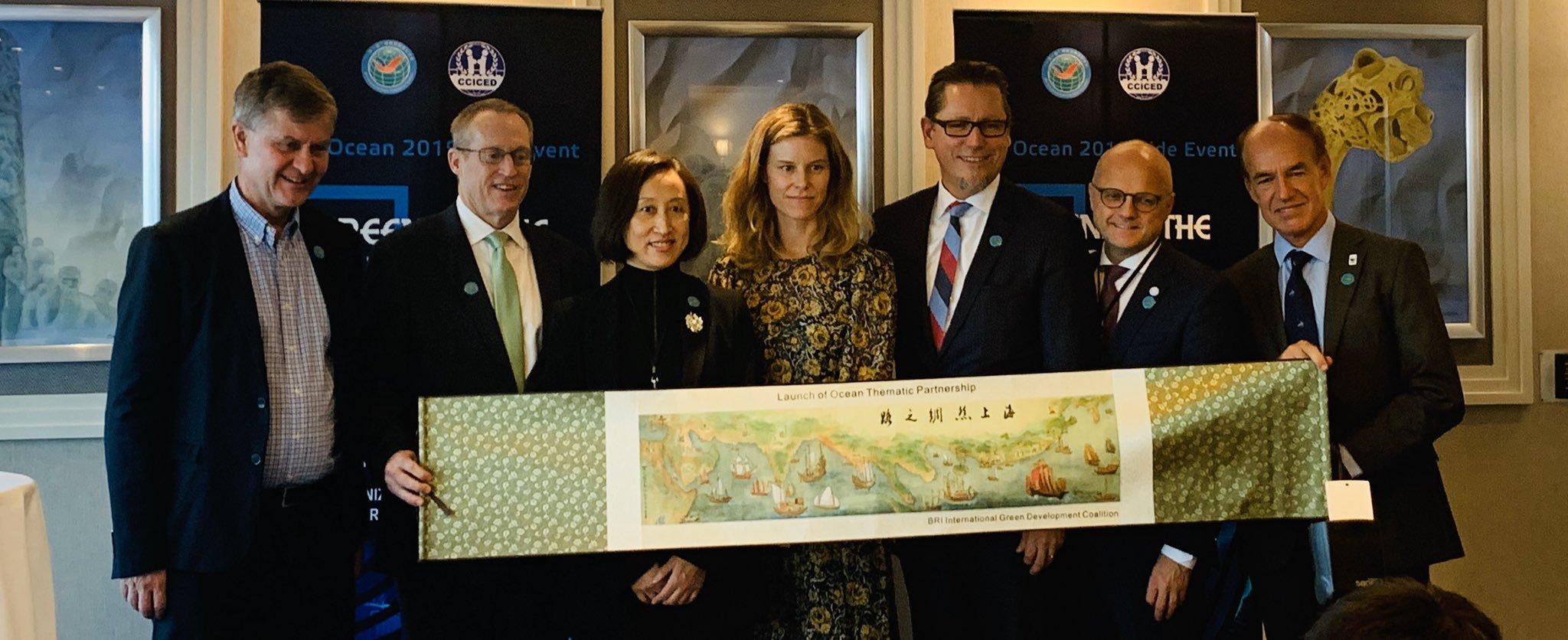 Un partenariat sur l'océan durable lors de la conférence «Our Ocean»