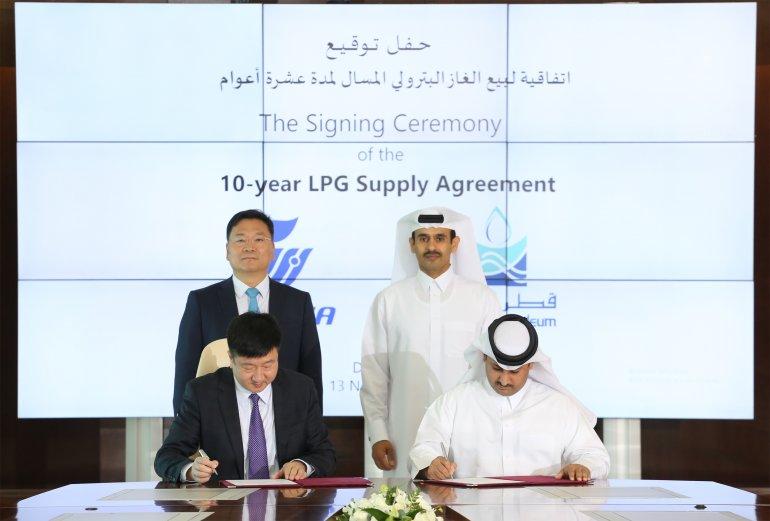 Contrat de 10 ans entre Wanhua Chemical et Qatar Petroleum
